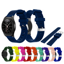 Buy 20mm New Fashion Silicone Bracelet Watch Strap Band Samsung Gear S2 Classic SM-R732 Sports Watch Watchbands Correa Reloj for $3.84 in AliExpress store