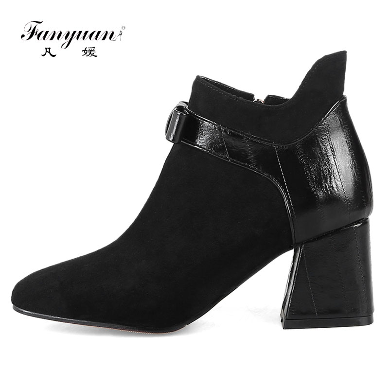 Fanyuan 2017 new fashion ankle boots for women flock leather Square toe square heel three colors autumn Winter Snow short Boot<br>