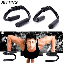 JETTING pectoral muscle training device push up support equipment body building best gift Push ups stand home fitness equipment(China)