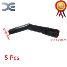 5Pcs High Quality General Industrial 15L Vacuum Cleaner / Suction Machine Accessories Hose Connector Handle Length Connector(China)