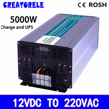 P5000-122-C Pure Sine Wave   inverter 5000w 12v to 220v solar inverter voltage converter with charger and