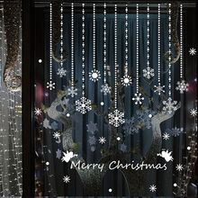 60X90Cm Large Snowflake Curtain Wall Stickers Shop Window Glass Cabinet Doors Christmas Stickers For Window Decoracion  E