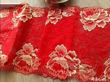 3 Meters Red with Gold Elastic Stretch Sewing Lace Trimmings Net Lace Trim Ribbon Fabric Decoration