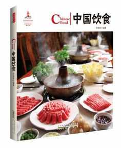 Chinese culture series:Chinese food(Chinese and English edition)<br><br>Aliexpress