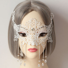 Venetian Mask Sexy White Fancy Dress Bead Curtain Lace Masquerade Ball Prom Gags & Practical Jokes TH0022