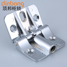 Dinbong HL056 right angled hinge electric power distribution cabinet hinge authentic Kheitan(China)