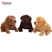 23/28cm Simulation Chinese Sharpei Plush Toy Stuffed Animal Teddy Dog Adorable Puppy Children Gift