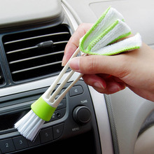 Pocket Brush Keyboard Dust Collector Air-Condition Cleaner Window Leaves Blinds Cleaner Duster Computer Clean Tools Car Brush