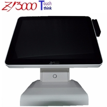 wholesale 4 units / lot Factory Super 15 inch capacitive touch screen Pos terminal with MSR care reader(China)