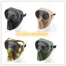 4 Colors Camouflage paintball Mask Cosplay CS Wargame Tactical Airsoft Skull small flies Mask Metal Mesh Style for shooting(China)