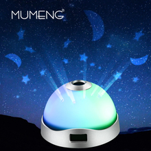 mumeng RGB Night Light Star sky Projection Lamp led Baby Light Time Display 10s Children bedroom Table Lamp needs AAA Battery(China)