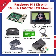 "52Pi 2017 Raspberry Pi 3 Kit with 10.1"" 1366*768 LCD Monitor + 5V 2.5A US/EU/UK/AU Power Supply + Wireless Keyboard+16GB SD Card(China)"
