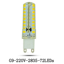 1x Newest product G9 LED Bulb SMD 2835 mini G9 LED lamp 220V 240V 72LED Chandelier Replace Halogen light dimmable lamp bulb