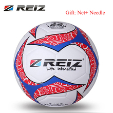 REIZ 20CM Circumference Hit Color Football Training Balls Anti-Slip Seemless Match Training Competition Football Soccer Ball(China)