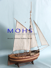 Classic sailing boat wood scale ship 1/50 CHAPMAN sloop scale wooden assembly model ship building kit scale sloop boat ship kits(China)