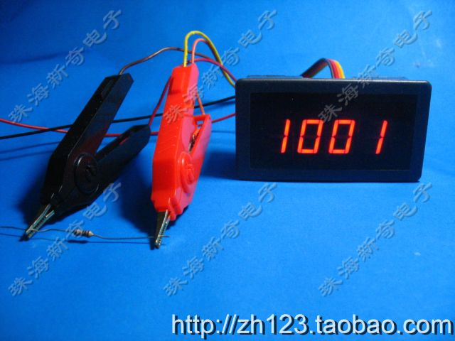 DC digital milliohm meter range 2 ohm low resistance tester ohmmeter four line measurement<br>