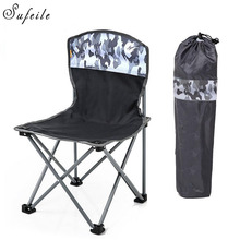 SUFEILE New arrival Outdoor folding chair fishing stool folding portable beach chair painting chair Q26D40