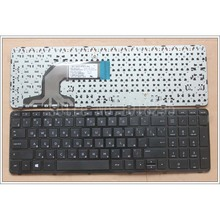 New for HP pavilion 15-N 15-E 15E 15N 15T 15 t -N 15-N000 N100 N200 15-E000 15-E100 RU/Russian Keyboard with frame  NSK-CN6SC