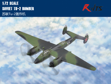 RealTS Hobby Boss 1/72 Scale 80298 WWII Soviet Tu-2 Bomber Plastic Model Kit hobbyboss(China)