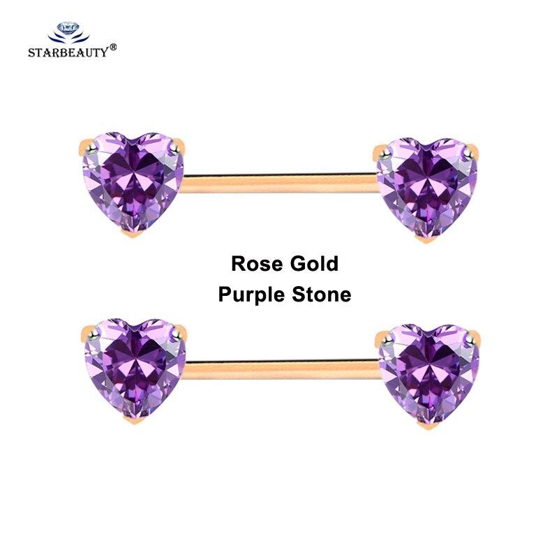 Rose Gold Purple