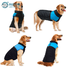 Waterproof Winter Dog Clothes Dog Jacket Chihuahua Puppy  Pet Warm Winter Coat Medium Large 6 Colors Dog Costume S-5XL