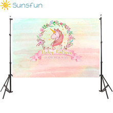 Sunsfun 7x5ft Photo Backdrops Watercolor Colorful Unicorn Kids Birthday Party Banner Glitter Glamour Sparkle Stars Photocall