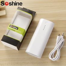 Soshine E4C Portable Mobile power bank box shell 2 x 18650 battery charger with USB cable