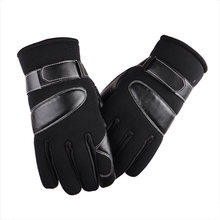 OUTERDO One Pair PU+Fiber Bicycle Winter Outdoor Warm Gloves Thickened Windproof Antiskid Cycling Gloves Bike Driving Mittens