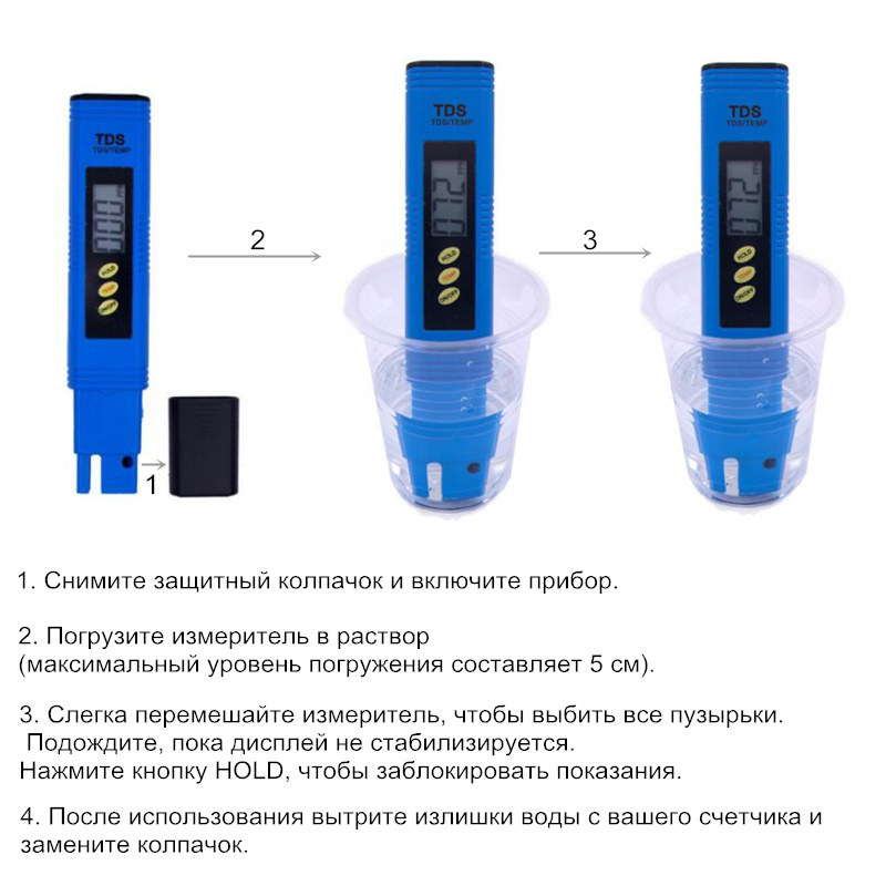 By DHL Fedex 100pcs PH Meter Digital Tester automatic calibration+ Water Quality Purity TDS Tester with Titanium alloy probe 16% 10