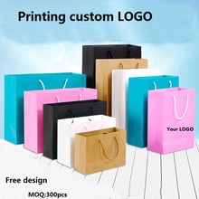 500pcs/lot customized company logo shopping bags/logo printed kraft paper sacks packaging bag/ ivory board gift bag horizontal