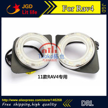 hot sale ! 12V 6000k LED DRL Daytime running light for Toyota RAV4 2009-2011 plating fog lamp frame Fog light(China)