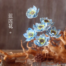 Blue lotus plant art, dried flower art, small fresh home, club decoration, guest restaurant, coffee bar, bar, clothing, shopping(China)