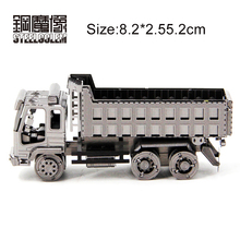 Dump Truck DIY 3D Metal Model Puzzle Jigsaw Laser Cutting Best Gifts For Children Kids Collection Educational Decoration Toys(China)