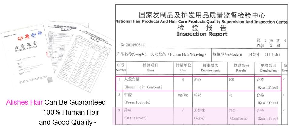 human hair weave bundles (2)