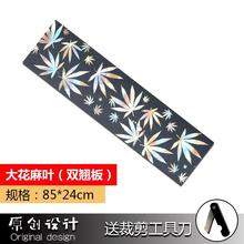 24 * 120 cm 24 * 85 cmSkateboard Sticker Sandpaper Waterproof Abrasive Wear Resisting Replace Single Rocker(China)