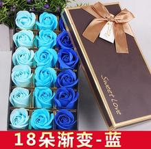 2017 Hot Sale sweet love 18 Roses Set Scented Bath Soap Rose Soap flower Petal With Gift Box For Wedding Valentine's Day or gift(Cambodia)