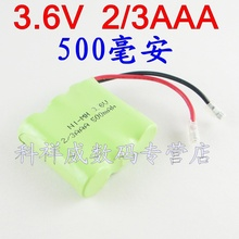 Brown 3.6V 2/3AAA cordless telephone composite machine battery telephone /  battery Rechargeable Li-ion Cell