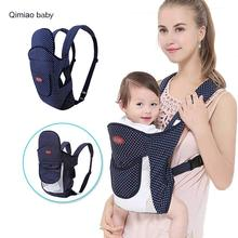 Multipurpose 4 in 1 Baby Carrier Front Face Ergonomic Baby Backpack Breathable Infant Wrap Sling Baby Kangaroo Pouch 0-36 Months