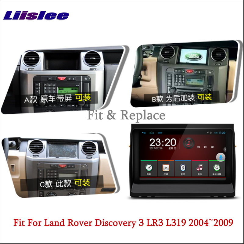 For Land Rover Discovery 3-1