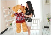 huge 125 cm beautiful Burgundy skirt brown teddy bear plush toy bear doll , hugging pillow , Christmas gift w3859(China)
