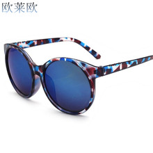 2017 Newly design star style miss sunglasses Retro classic Round sunglasses the lower price is worth buying do not hesitate(China)