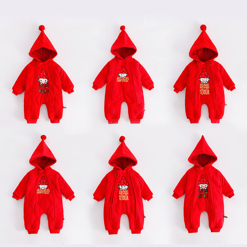 Baby Long Sleeve Winter Thickened 2 Zipper Chinese New Year Clothes for Boys Girls Overall Cotton Hooded Baby Rompers Jumpsuits<br>