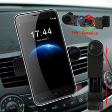 Portable Car Air Vent Holder for Homtom HT7 Pro 5.5 inch/ HT6 / HT3 / HT3 Pro 5.0 '' / HT17 HT16 Phone Trestle Mount Case Cover