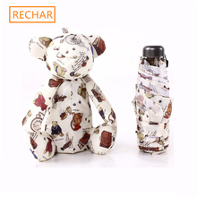 Cute Bear and Rabbit Mini Umbrella Rain Sun Women and Kids Plegable Paraguas De Mujer Parapluie Femme Novelty Gift(China)