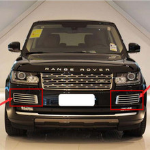 Silver Front Air Vent Grille Cover for Land Rover Range Rover Vogue 2014 2015 2016