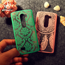 Mobile Phone Cases For LG Tribute 2 LEON 4G LTE C40 4.5 Inch Shield Cover Hollow Palace Paper Cut Flower Dreamcatcher Case Coque