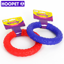 HOOPET Creative Pet Interactive Toys Bites Bubble Ring Natural Flavor Dog Resistant Bite Molar Ring(China)