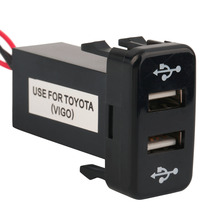 New Dual USB Charger 12V 2.1A Socket Dashboard Cell Phone Car Charger Audio Port for TOYOTA VIGO Hot Selling