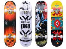 31.8inch Waterproof Skateboard Maple Wood Professional Skateboard Double Rocker Four Wheel Skateboard