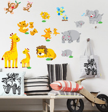 new style animal wall stickers for kid room removable vinyl wall decals poster(China)